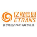 广州亿程交通信息有限公司